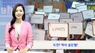 강북구, 근현대사기념관 개관 기념 &lt역사 골든벨&gt 개최